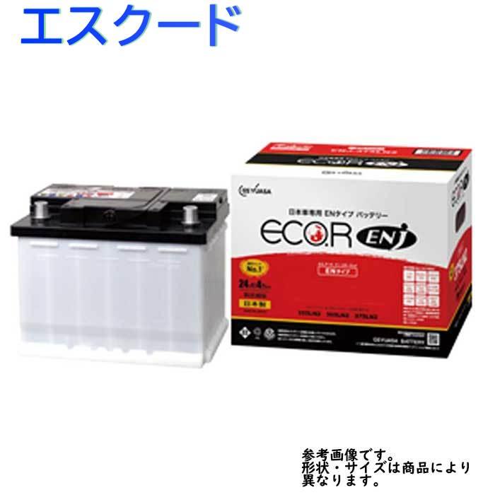 GSユアサバッテリー スズキ エスクード 型式DBA-YE21S H27/10?対応 ENJ-375LN2 エコ.アール ENJ 日本車専用ENタイプバッテリー | 送料無料(一部地域を除く) GSユアサ バッテリー交換 国産車用 カーバッテリー カーメンテナンス 整備 自動車用品 カー用品