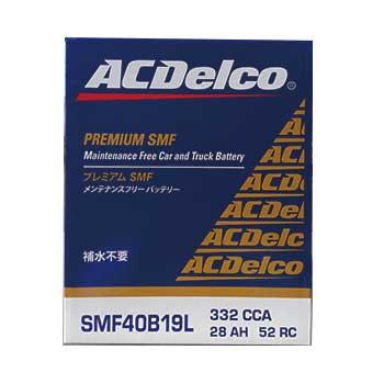 AC Delco バッテリー 日産 マーチ 型式AK12 H22.01~H22.07対応 SMF40B19L SMFシリーズ   送料無料(一部地域を除く) ACデルコ メンテナンスフリー 車用 バッテリー交換 国産車用 カーバッテリー カー メンテナンス 整備 自動車 車用品 カー用品 交換用