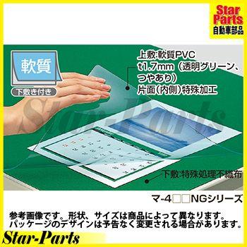 デスクマット軟質W(非転写) グリーン 透明 下敷き付 1600×800デスク用 マ-468NG コクヨ