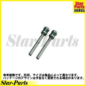 オートパワーパンチ 替刃 PN-E235に適用 PN-E235A コクヨ