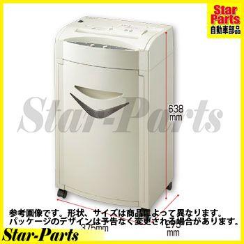 マルチシュレッダー KPS-M70X A4紙・CD/DVD・FD・MO対応 KPS-M70X コクヨ