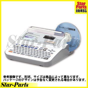 カシオ計算機 ネームランドDiSC BiZ KLD-350 KLD-350