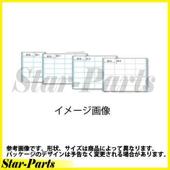 コクヨ 連続伝票用紙(タックフォーム) 500枚 Y14XT10 20片