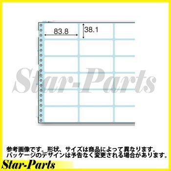 コクヨ 連続伝票用紙(タックフォーム) 24片/枚 500枚入