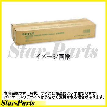 富士フイルム 富士フイルム 拡大機用ロールペーパー 594幅 直接感熱紙白地青発色 2本入