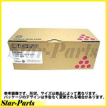 矢崎総業 リサイクルトナー C220 (マゼンタ)×2個 C220MAG-2Pリユ-スY