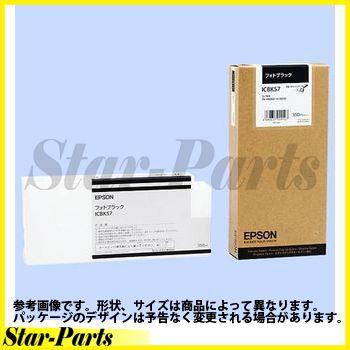 エプソン エプソン純正インクカートリッジ ICBK57 ICBK57