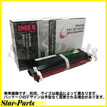 矢崎総業 リサイクルトナー PR-L2800-12 (ブラック) PRL2800-12リユ-スY