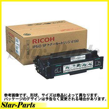 矢崎総業 リサイクルトナー SP-6100 (ブラック) SP-6100リユ-スY