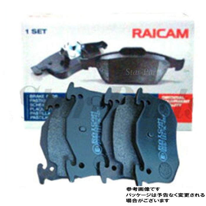リアブレーキパッド アウディ A3 型式8PCCZF用 ライカム RA.0818.0 | RAICAM pad ディスクパッド ブレーキ パッド パット ブレーキバッド 交換 整備 車用 輸入車用ディスクパッド