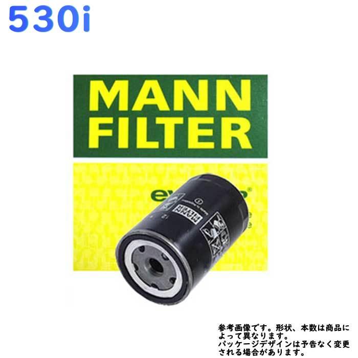 フューエルエレメント BMW 530i 型式 GH-DS30用 MANN マン WK532 | フューエルフィルター 燃料フィルター 交換 整備 車用 輸入車 外車 燃料エレメント
