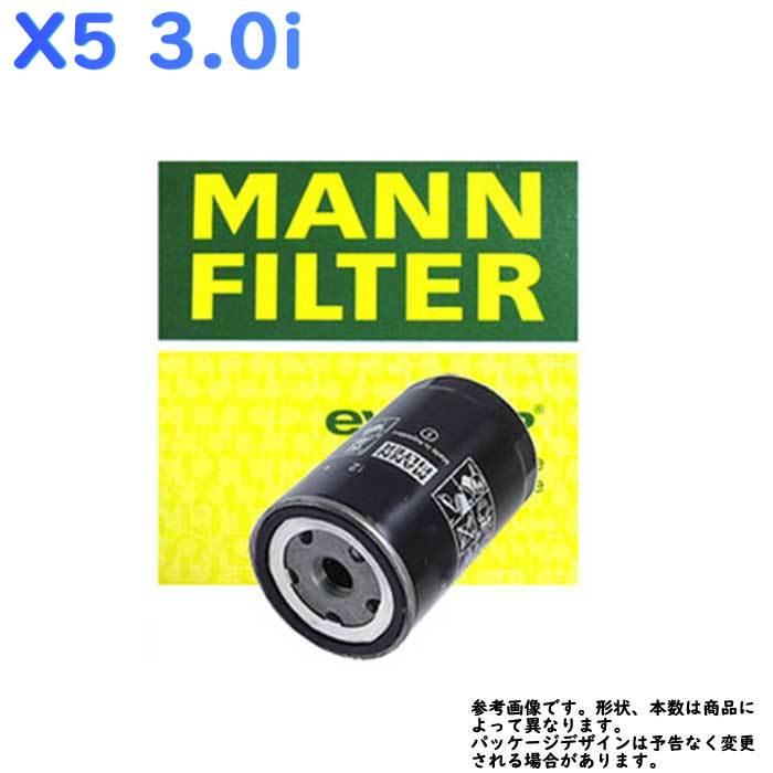 フューエルエレメント BMW X5 3.0i 型式 GH-FA30NA用 MANN マン WK532 | フューエルフィルター 燃料フィルター 交換 整備 車用 輸入車 外車 燃料エレメント