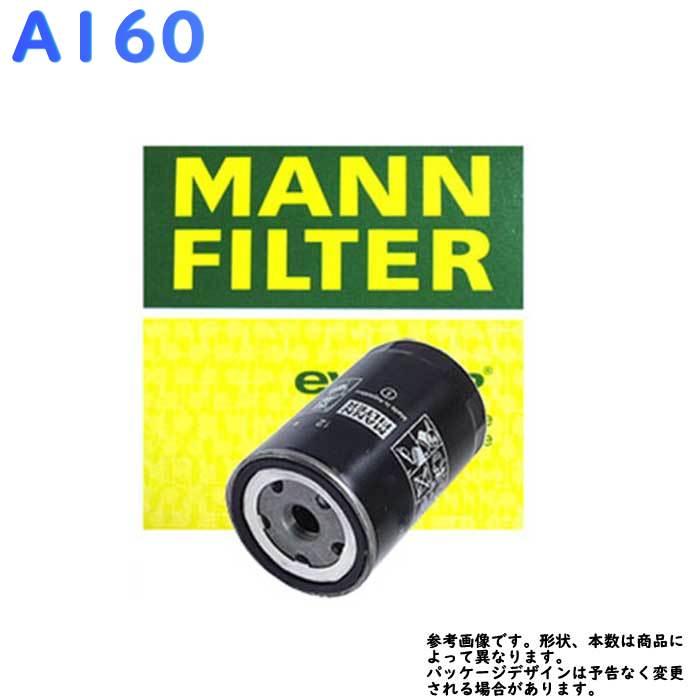 フューエルエレメント メルセデスベンツ A160 型式 GF-168033用 MANN マン WK711/1   フューエルフィルター 燃料フィルター 交換 整備 車用 輸入車 外車 燃料エレメント