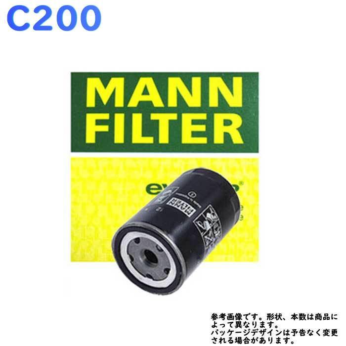 フューエルエレメント メルセデスベンツ C200 型式 DBA-203742用 MANN マン WK720 | フューエルフィルター 燃料フィルター 交換 整備 車用 輸入車 外車 燃料エレメント