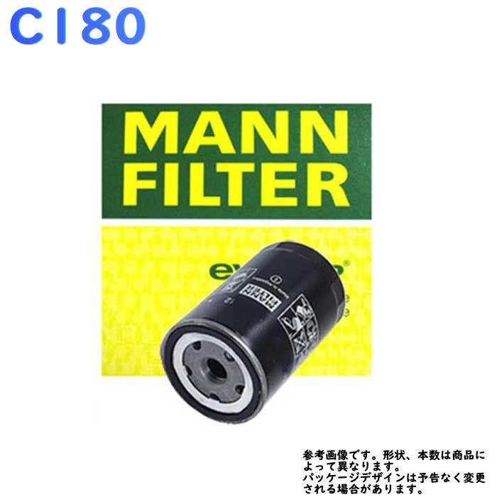 フューエルエレメント メルセデスベンツ C180 型式 GF-203235用 MANN マン WK720   フューエルフィルター 燃料フィルター 交換 整備 車用 輸入車 外車 燃料エレメント
