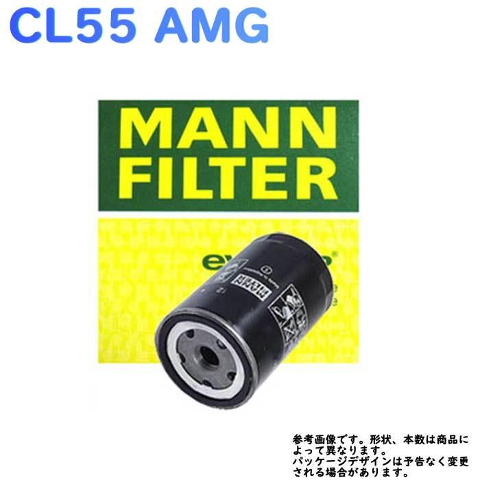 フューエルエレメント メルセデスベンツ CL55 AMG 型式 GH-215374用 MANN マン WK720/1   フューエルフィルター 燃料フィルター 交換 整備 車用 輸入車 外車 燃料エレメント