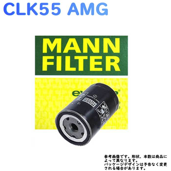 フューエルエレメント メルセデスベンツ CLK55 AMG 型式 GH-209376用 MANN マン WK720 | フューエルフィルター 燃料フィルター 交換 整備 車用 輸入車 外車 燃料エレメント