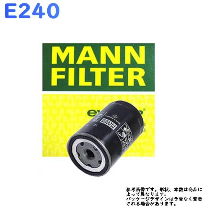 フューエルエレメント メルセデスベンツ E240 型式 GF-210062用 MANN マン WK720 | フューエルフィルター 燃料フィルター 交換 整備 車用 輸入車 外車 燃料エレメント
