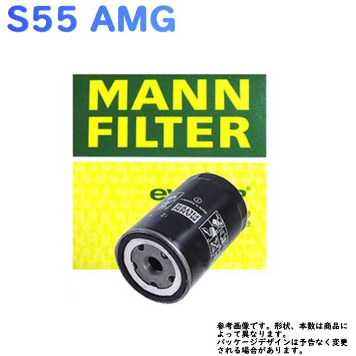 フューエルエレメント メルセデスベンツ S55 AMG 型式 GF-220073用 MANN マン WK720   フューエルフィルター 燃料フィルター 交換 整備 車用 輸入車 外車 燃料エレメント