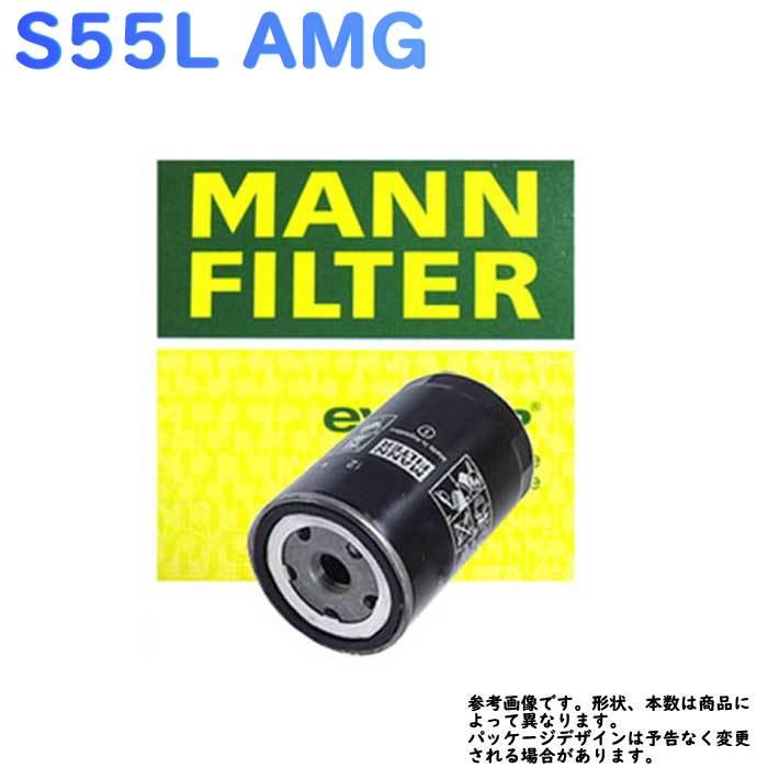 フューエルエレメント メルセデスベンツ S55L AMG 型式 GF-220173用 MANN マン WK720 | フューエルフィルター 燃料フィルター 交換 整備 車用 輸入車 外車 燃料エレメント