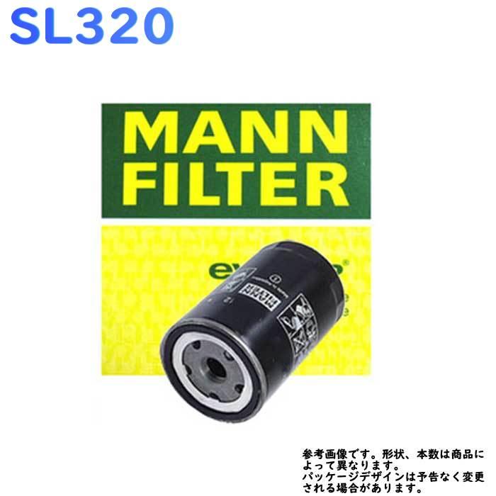 フューエルエレメント メルセデスベンツ SL320 型式 GF-129064用 MANN マン WK720   フューエルフィルター 燃料フィルター 交換 整備 車用 輸入車 外車 燃料エレメント