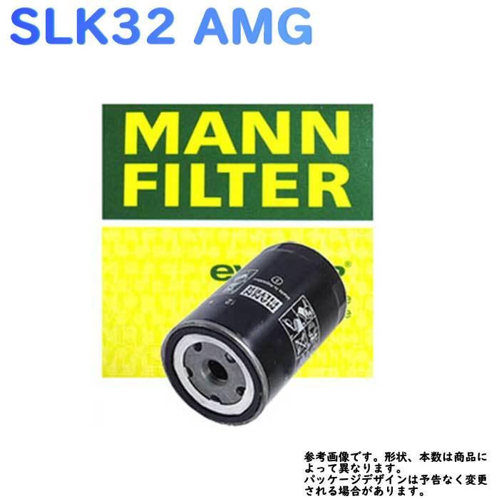 フューエルエレメント メルセデスベンツ SLK32 AMG 型式 GF-170466用 MANN マン WK720 | フューエルフィルター 燃料フィルター 交換 整備 車用 輸入車 外車 燃料エレメント