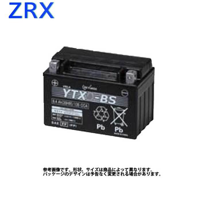 GSユアサ バイク用バッテリー カワサキ ZRX 型式ZR400E対応 YTX9-BS | ジーエスユアサバッテリー 液入り充電済み 2輪車 モーターサイクル VRLA 制御弁式 バッテリー交換