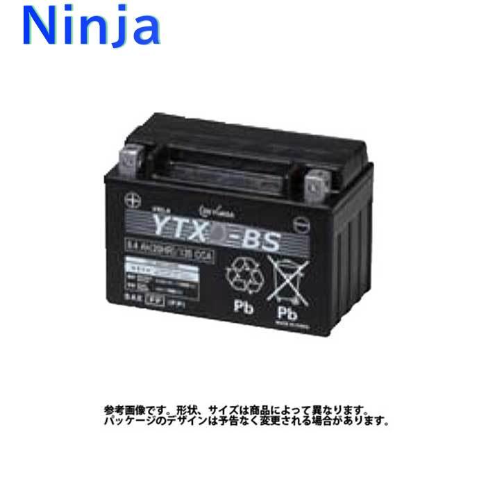 GSユアサ バイク用バッテリー カワサキ Ninja 650 ABS KRT Edition 型式2BL-ER650H対応 YTZ10S   ジーエスユアサバッテリー 液入り充電済み 2輪車 モーターサイクル VRLA 制御弁式 バッテリー交換