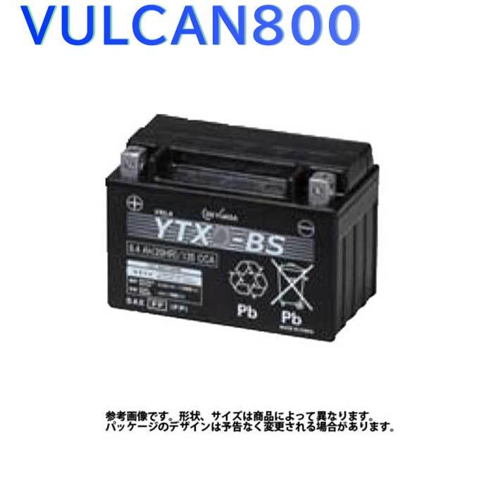 GSユアサ バイク用バッテリー カワサキ VULCAN800 C対応 YTX14-BS | ジーエスユアサバッテリー 液入り充電済み 2輪車 モーターサイクル VRLA 制御弁式 バッテリー交換
