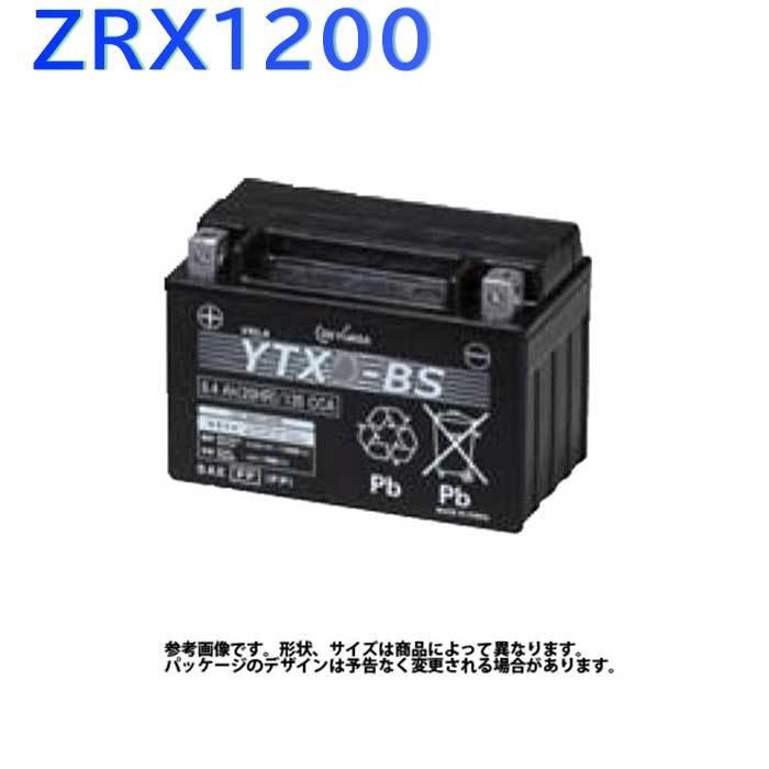 GSユアサ バイク用バッテリー カワサキ ZRX1200 DAEG 型式ZR1200DBF対応 YTX12-BS   ジーエスユアサバッテリー 液入り充電済み 2輪車 モーターサイクル VRLA 制御弁式 バッテリー交換