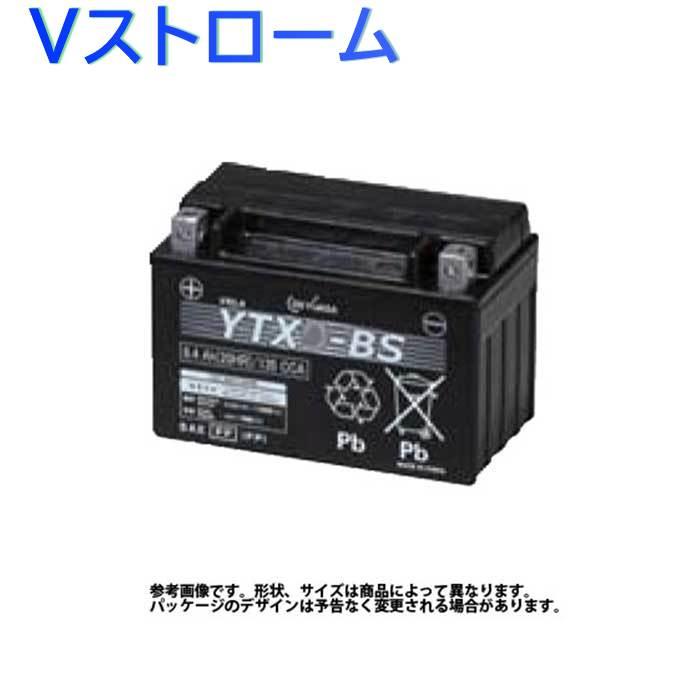 GSユアサ バイク用バッテリー スズキ Vストローム 型式2BL-VU51A対応 YTZ14S | ジーエスユアサバッテリー 液入り充電済み 2輪車 モーターサイクル VRLA 制御弁式 バッテリー交換