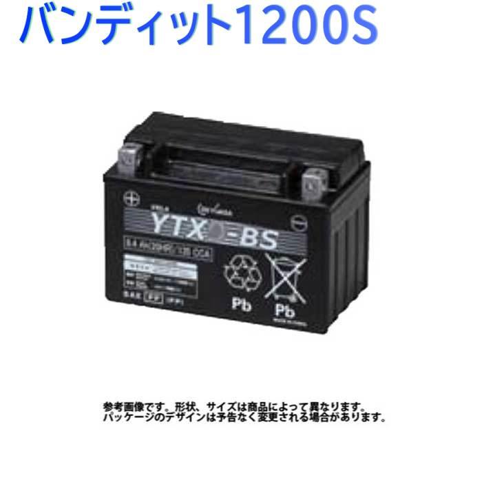GSユアサ バイク用バッテリー スズキ バンディット1200S ABS 型式BC-GV79A対応 YT12A-BS   ジーエスユアサバッテリー 液入り充電済み 2輪車 モーターサイクル VRLA 制御弁式 バッテリー交換