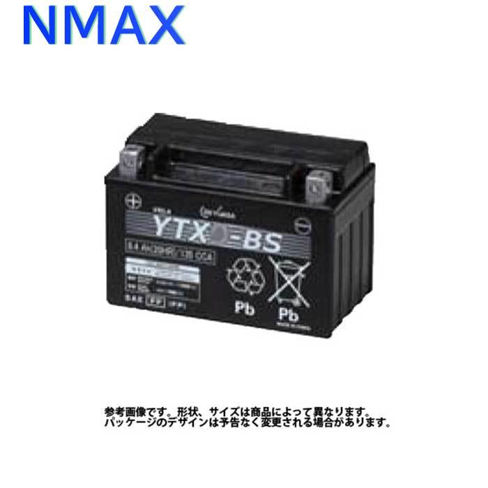 GSユアサ バイク用バッテリー ヤマハ NMAX ABS 型式2BJ-SED6J対応 YTZ7V | ジーエスユアサバッテリー 液入り充電済み 2輪車 モーターサイクル VRLA 制御弁式 バッテリー交換