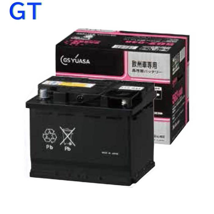 GSユアサバッテリー アルファロメオ GT 型式93732L対応 EU-570-064 欧州車専用 高性能カーバッテリー | インポートカー用バッテリー 輸入車用バッテリー 外車用バッテリー バッテリー交換 YUASA ユアサバッテリー