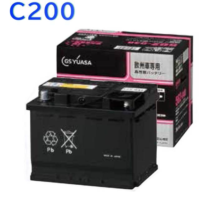 GSユアサバッテリー メルセデスベンツ C200 型式GF-203245対応 EU-600-080 欧州車専用 高性能カーバッテリー | インポートカー用バッテリー 輸入車用バッテリー 外車用バッテリー バッテリー交換 YUASA ユアサバッテリー