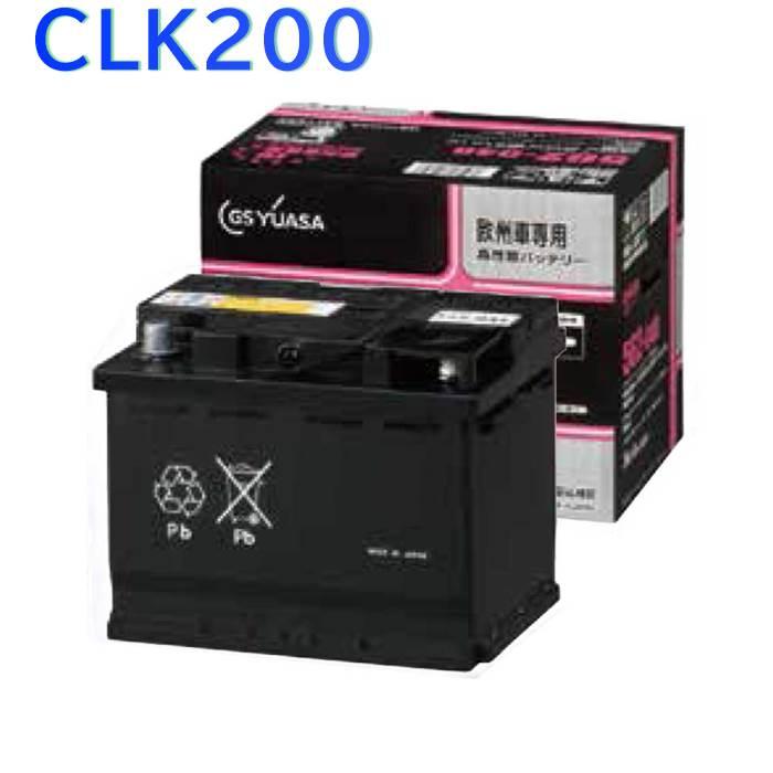 GSユアサバッテリー メルセデスベンツ CLK200 型式DBA-209342対応 EU-600-080 欧州車専用 高性能カーバッテリー | インポートカー用バッテリー 輸入車用バッテリー 外車用バッテリー バッテリー交換 YUASA ユアサバッテリー