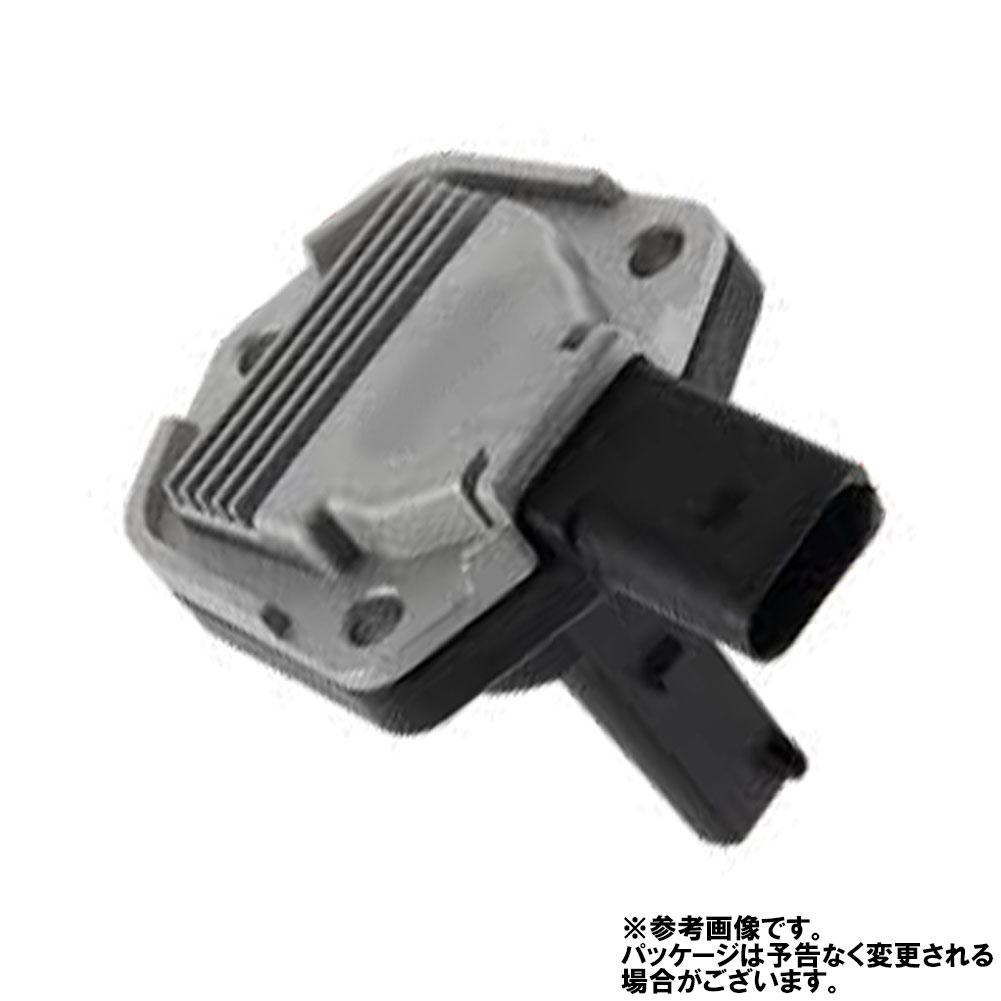 エンジンオイルレベルセンサー フォルクスワーゲン パサート 3BAMX用 輸入車用部品 輸入車用パーツ