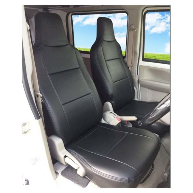 フロントシートカバー ミニキャブバン DS17V JA0709 ヘッドレスト一体型 三菱|シートカバー ヘッドレスト トラック MITSUBISHI ミツビシ アルトワークス タウンエース ハイエース カムロード ミニキャブ トラック用品 アトレーワゴン カスタム カーシートカバー 車