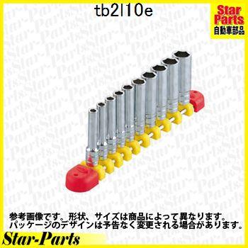 6.3sq.ディープソケットセット[10コ組] KTC京都機械工具 TB2L10E