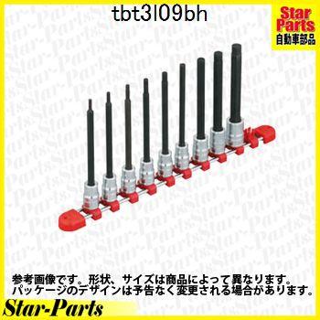 9.5sq.ロングヘキサゴンビットソケットセット[9コ組] KTC京都機械工具 TBT3L09BH