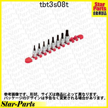 9.5sq.ショートT型トルクスビットソケットセット[8コ組] KTC京都機械工具 TBT3S08T