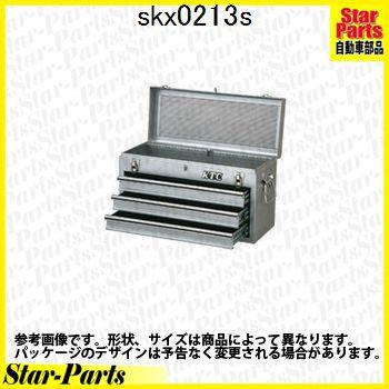 チェスト(3段3引出し)(メタリックシルバー) KTC京都機械工具 SKX0213S