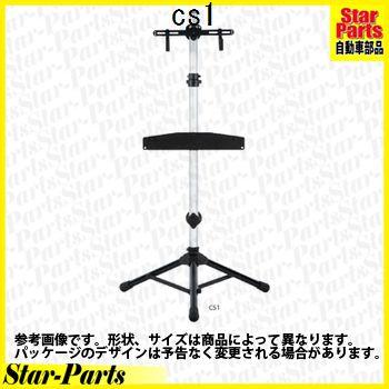 サイクルディスプレイ KTC京都機械工具 CS1