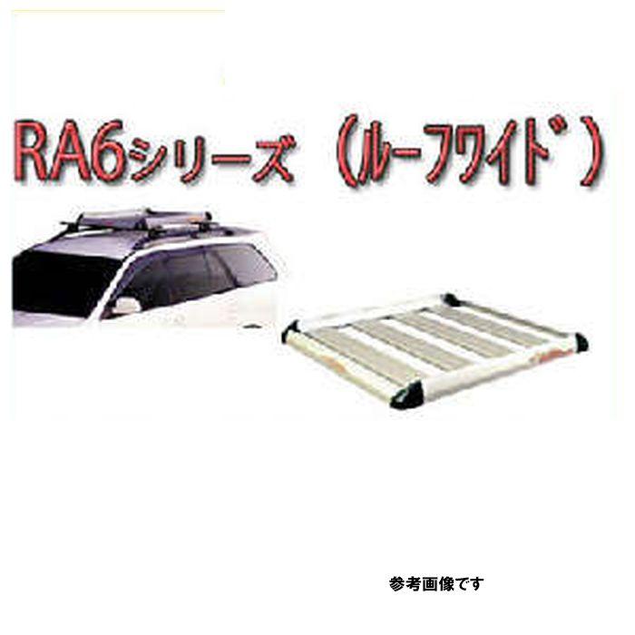 システムキャリア アタッチメント単品 RA6 ルーフキャリア(ワイド) タフレック TUFREQ 精興工業 【メーカー直送】
