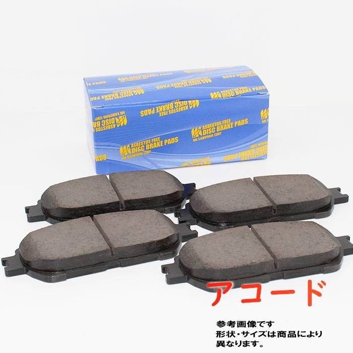 Honda Brake Pads >> M Kay Kashiyama D5100m 02 For Brake Pad Honda Accord Cu2 For The Front Desk Car Article For The 45022 Sea J12 Considerable Disk Pad Car Parts Auto