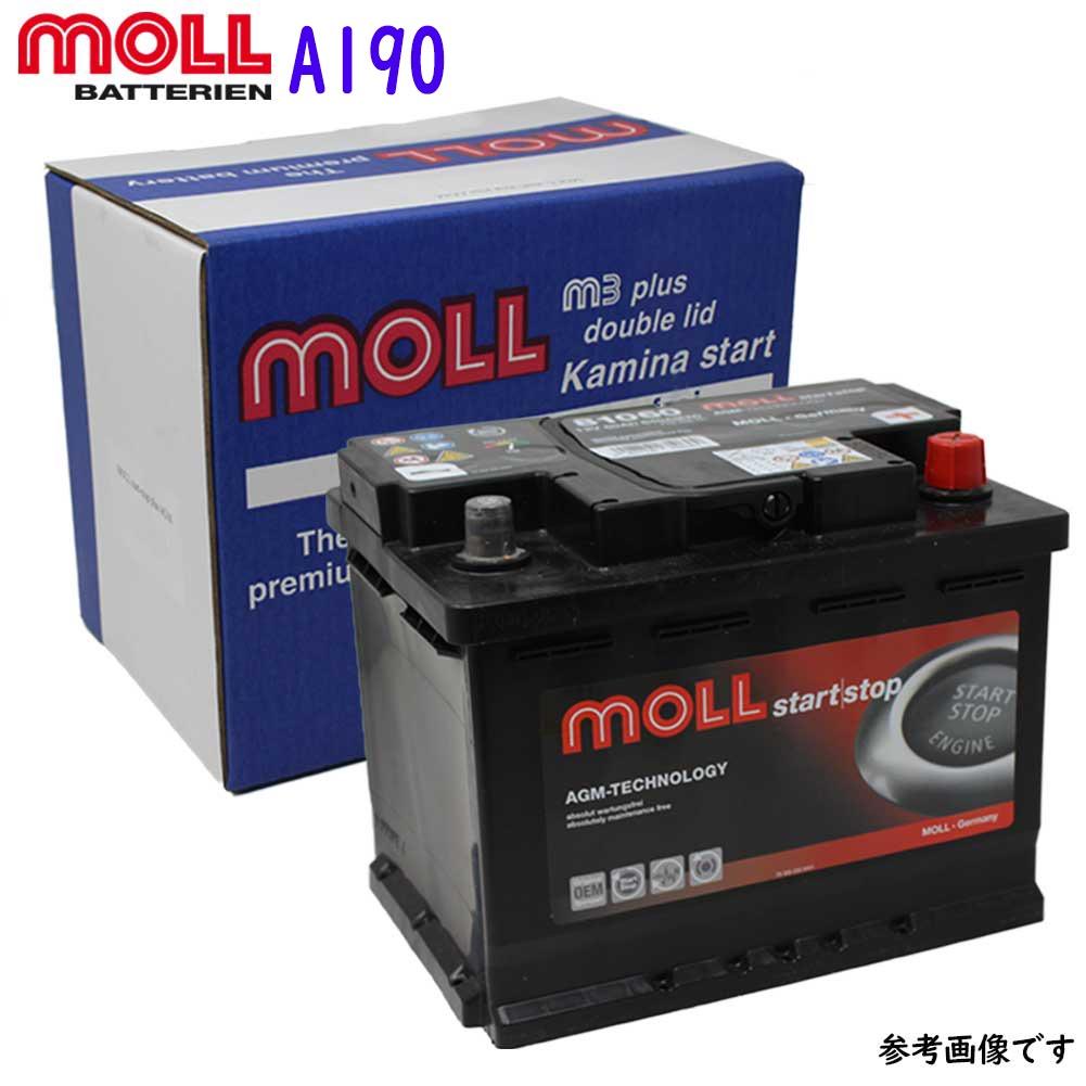 MOLL M3 plus バッテリー メルセデスベンツ A190 型式GF-168032 用 LN2   送料無料(一部地域を除く) MOLL モル メンテナンスフリー 車用 輸入車用 バッテリー交換 バッテリー上がり カーバッテリー カー メンテナンス 整備 自動車 車用品 カー用品 交換用