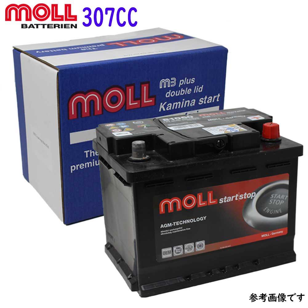 MOLL M3 plus バッテリー プジョー 307CC 型式M307CC 用 LN2 | 送料無料(一部地域を除く) MOLL モル メンテナンスフリー 車用 輸入車用 バッテリー交換 バッテリー上がり カーバッテリー カー メンテナンス 整備 自動車 車用品 カー用品 交換用