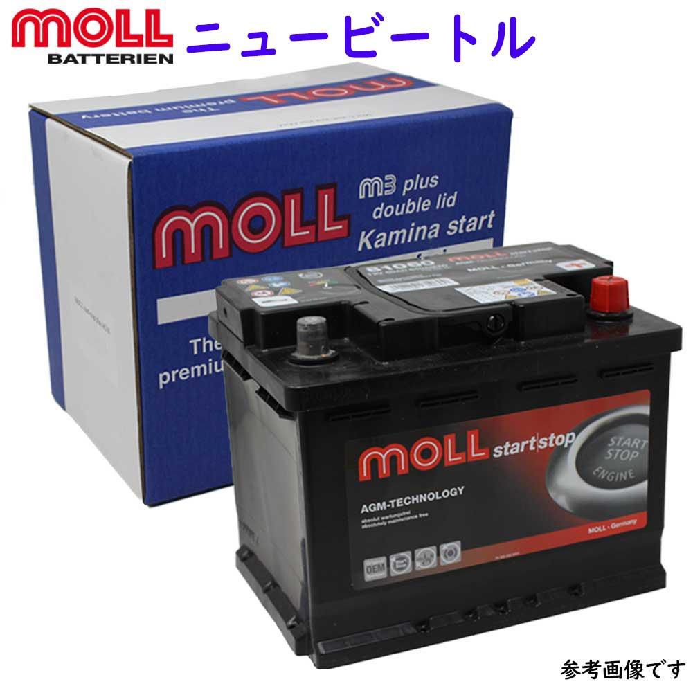 MOLL M3 plus バッテリー フォルクスワーゲン ニュービートル 型式GH-9CAWU 用 LN2 | 送料無料(一部地域を除く) MOLL モル メンテナンスフリー 車用 輸入車用 バッテリー交換 バッテリー上がり カーバッテリー カー メンテナンス 整備 自動車 車用品 カー用品 交換用
