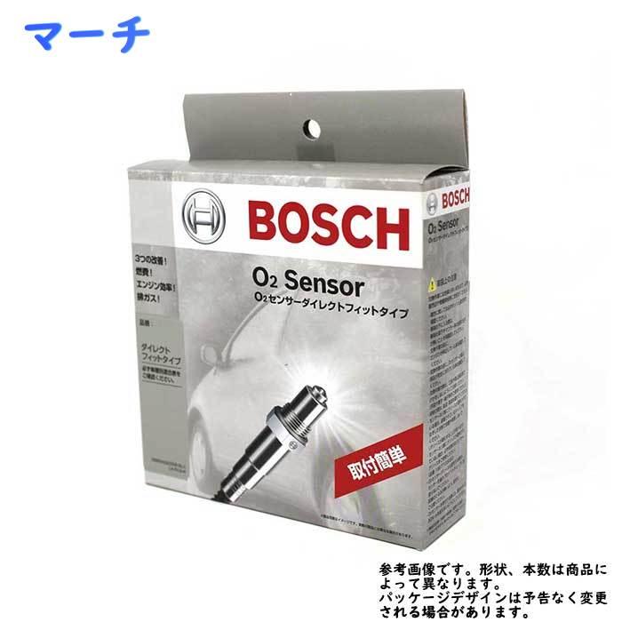 BOSCH ボッシュ O2センサ 日産 マーチ EXマニ左側用 DLS-47 酸素センサ ラムダセンサ 02センサ O2センサー O2センサ交換 O2センサ異常 オーツーセンサー チェックランプ点灯 226A0-ET000