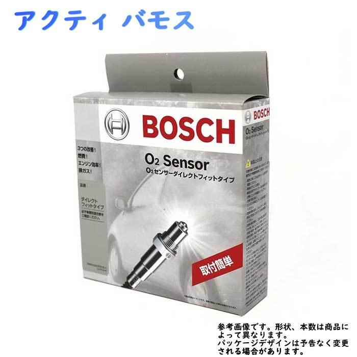 BOSCH ボッシュ O2センサ ホンダ アクティ バモス ライフ EXマニ用 DLS-23 酸素センサ ラムダセンサ 02センサ O2センサー O2センサ交換 O2センサ異常 オーツーセンサー チェックランプ点灯 06181-PFB-305